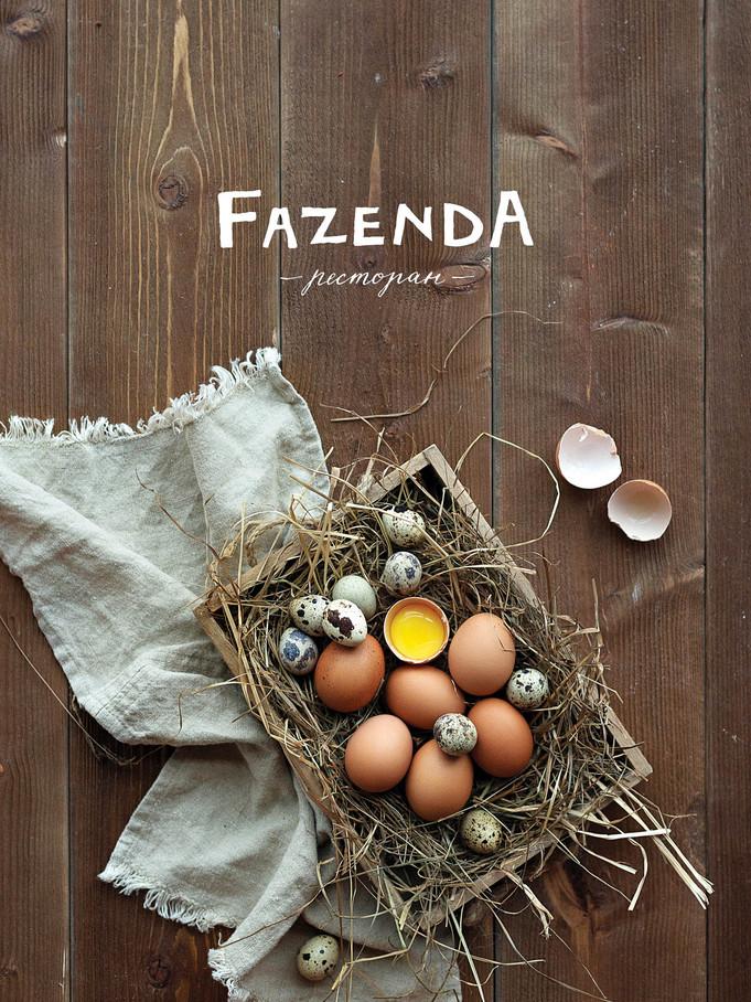 Меню для ресторана Fazenda