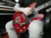 Red Guitar.jpg