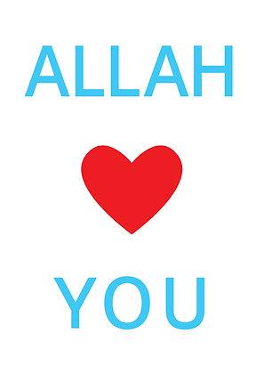 """Poster """"Allah Loves You"""""""