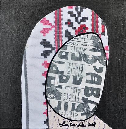 In Prison by Ola Rondiak