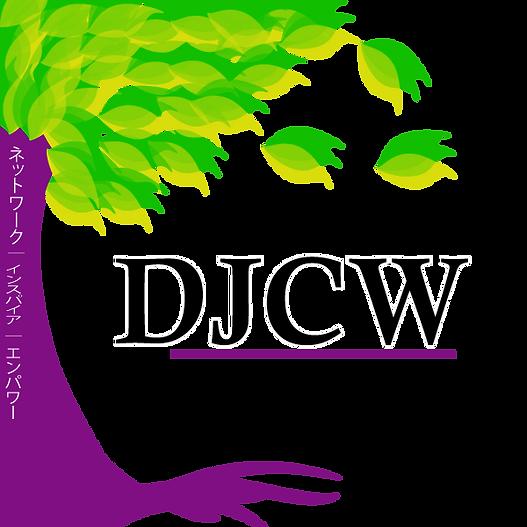DJCW - Logo.png