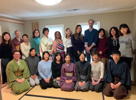 新年お茶会 (New Year Tea Ceremony) 01/11/2020