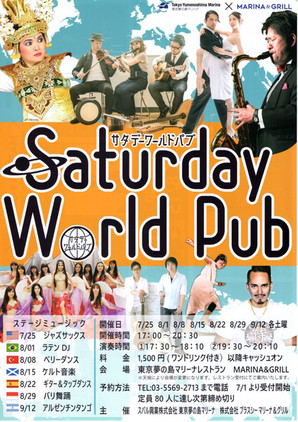 Saturday World Pub