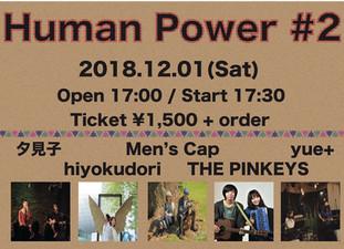Human Power #2