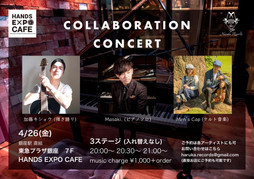 COLLABORATION CONCERT
