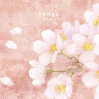 Songs  Bloom