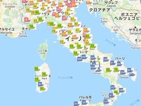 021: イタリア• 生活の質が高い都市ランキング2019