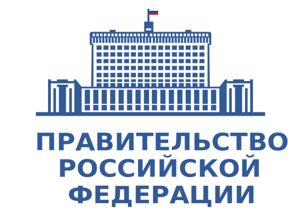 kisspng-order-of-the-government-of-russi