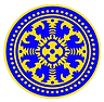 Udayana_University_Logo.png