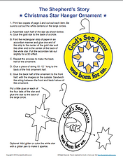 shepherds_story_star_ornament.png