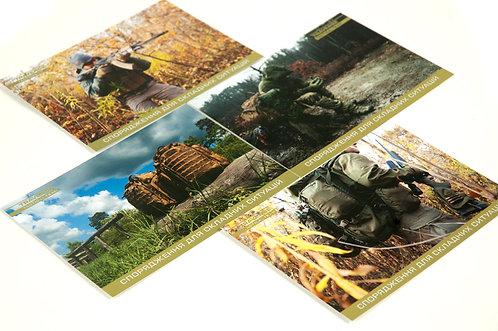 traverse tactical team листівки А6 привітання сертифікат подарунок ttt ттт