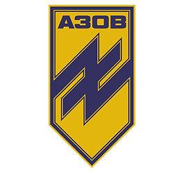 800px-AZOV_logo.svg copy.jpg
