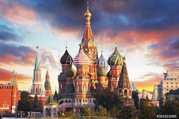 St-Basil kathedraal - Moskou