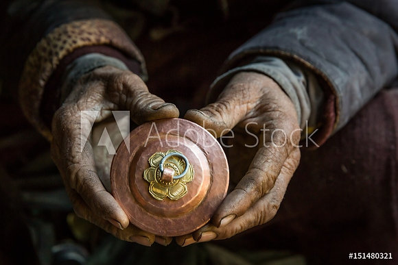 Tibetaans handwerk