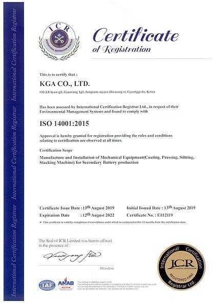 ISO14001_eng.jpg