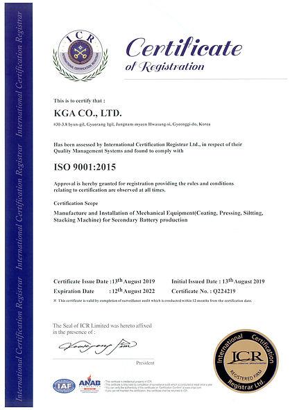 ISO9001_eng.jpg