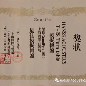 2019 Shanghai-9