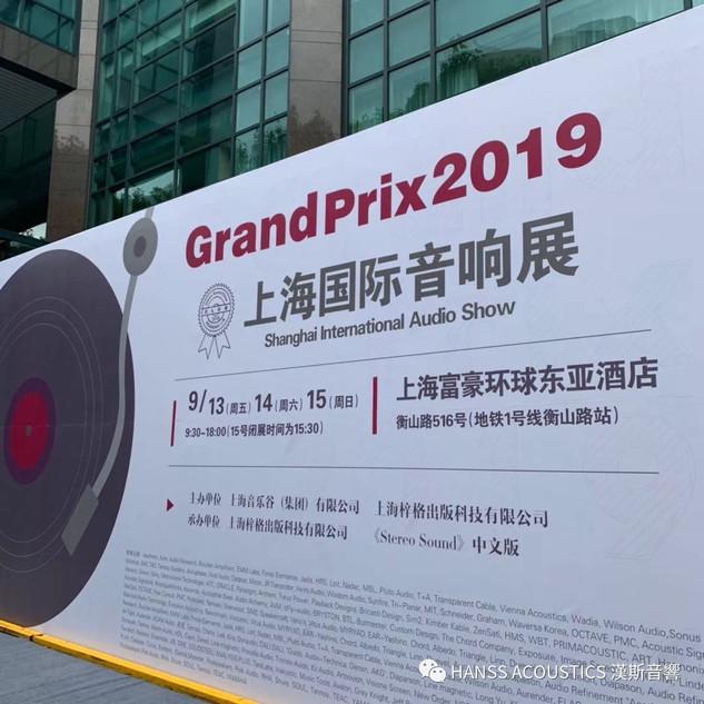 2019 Shanghai-1