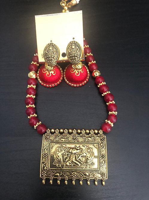 Red - Gold Set