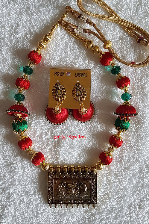Red - Green Set