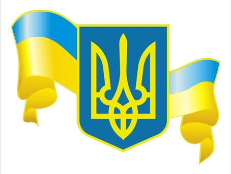 Експертний висновок Київського національного університету будівництва і архітектури