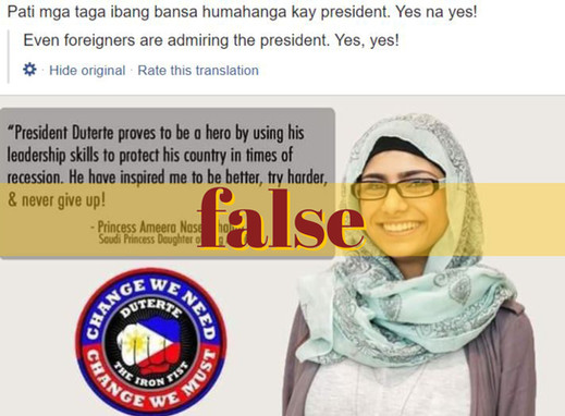 Saudi princess didn't praise Duterte; wrong photo used