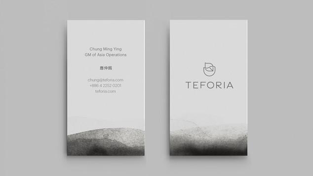 teforia