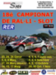 2020 WRC.png