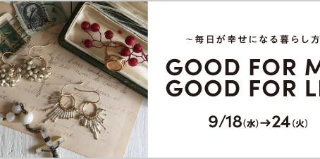 9/18-24 阪神百貨店 梅田本店2Fに出展いたします。~毎日が幸せになる暮らし方~「GOOD FOR ME GOOD FOR LIFE」