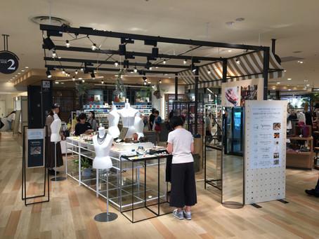 阪神百貨店 初出展。