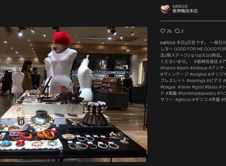 阪神百貨店 5日目