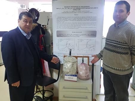 Сотрудничество с Южно-Уральским Государственным Университетом