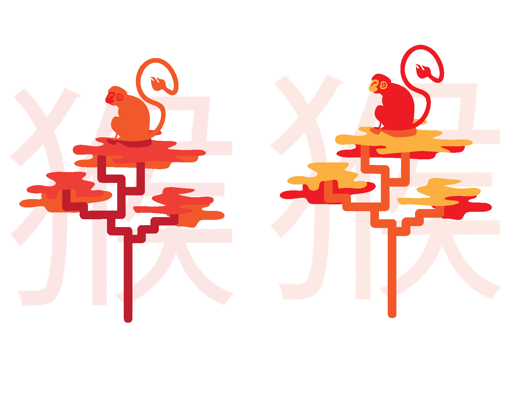 Design for year of the fire monkey