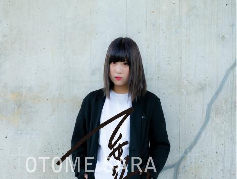 乙女沙羅 09