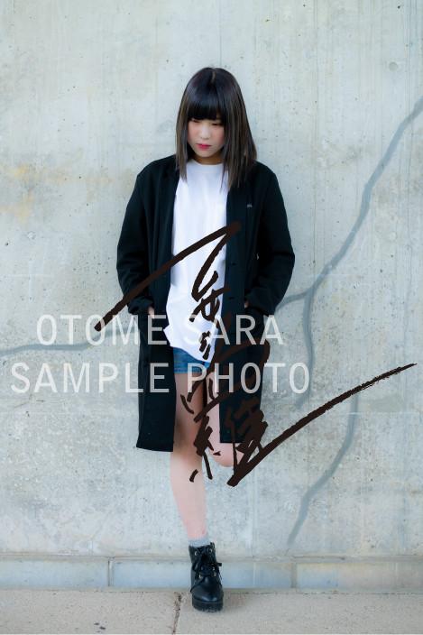乙女沙羅 05