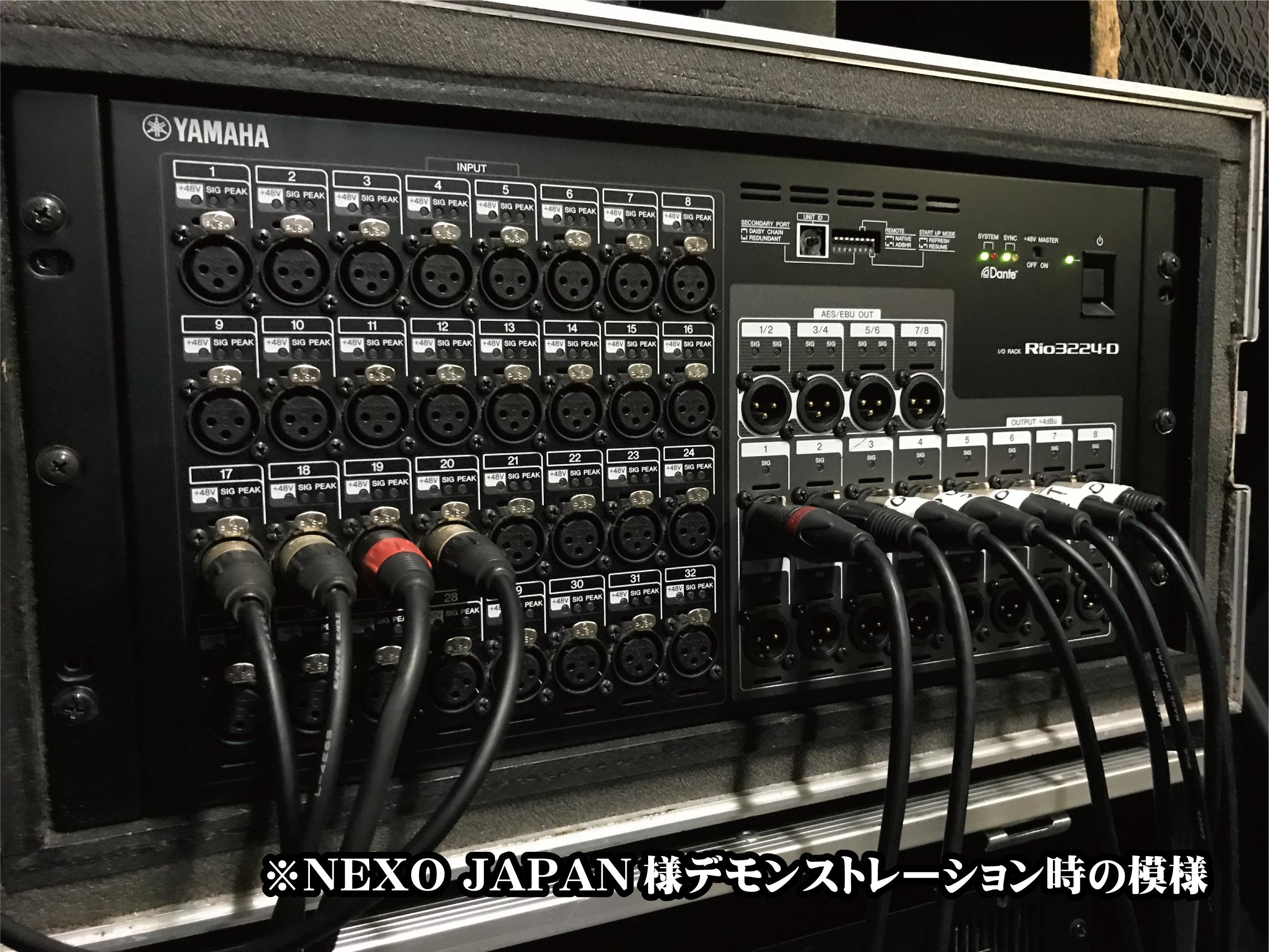 NEXO2