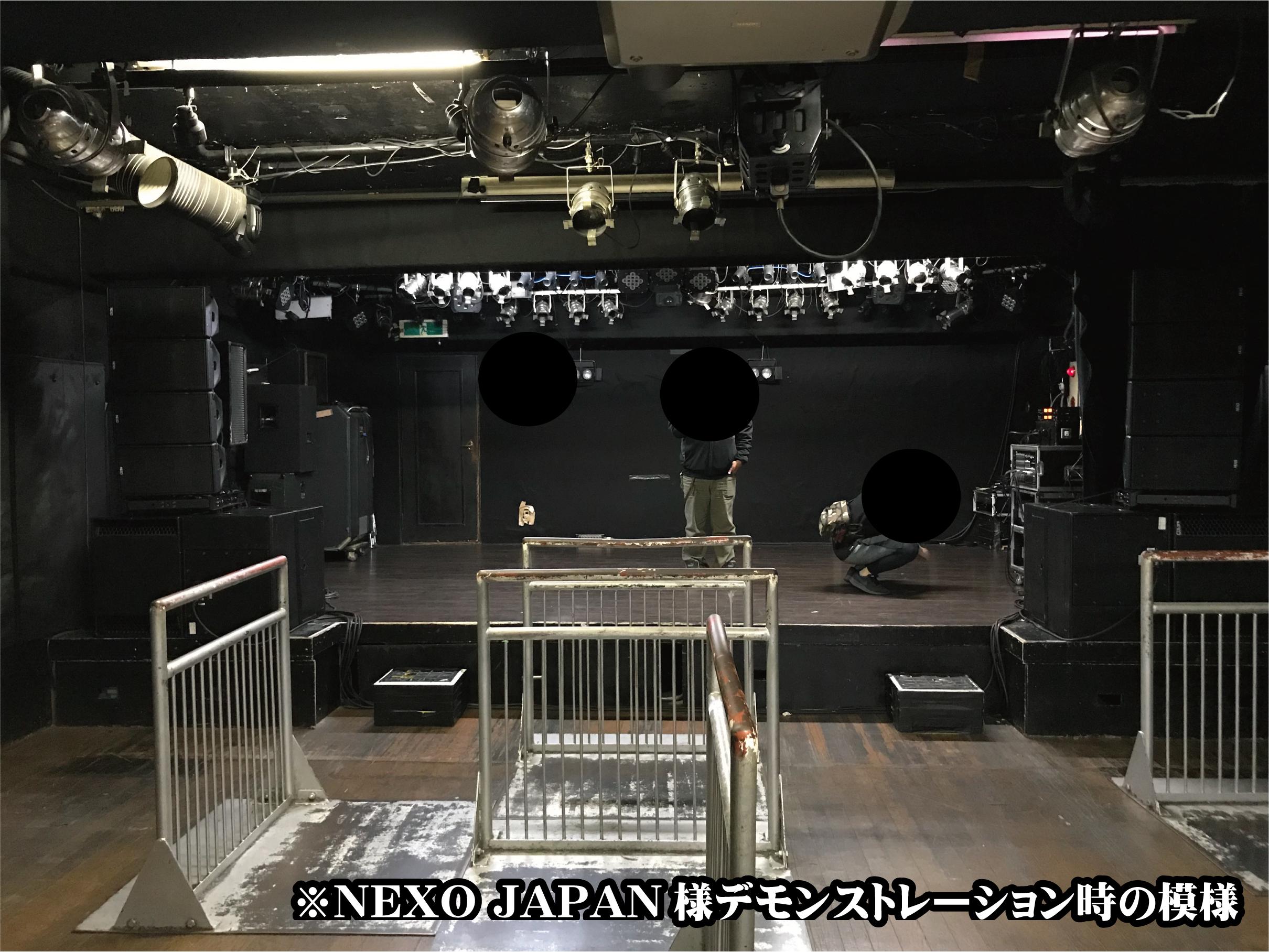 NEXO1