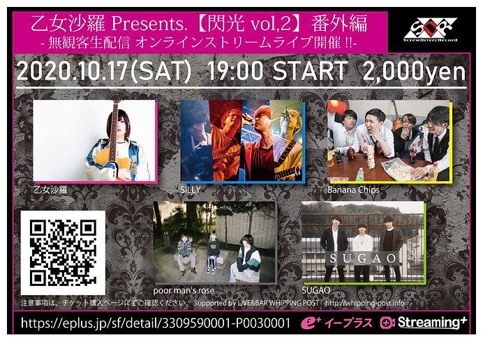A4_flyer_2.jpg
