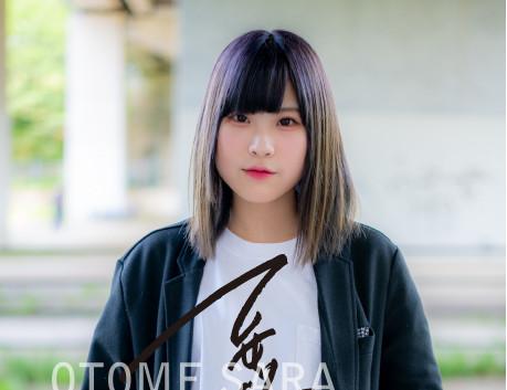 乙女沙羅 10