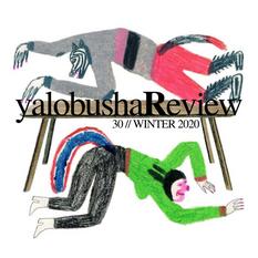 YALOBUSHA REVIEW