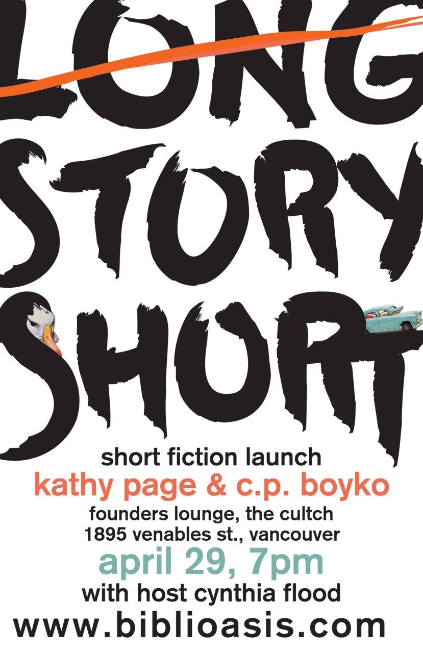 Short Story Poster