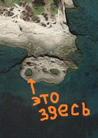 Скала возле Агья-Марины на гугл-карте