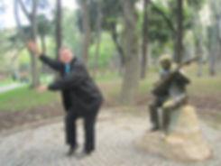 Танец в парке Стамбула