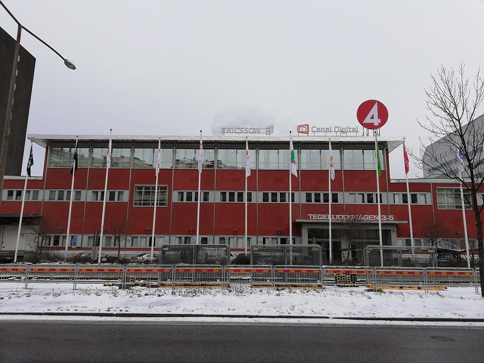 Офис фирмы Ericsson