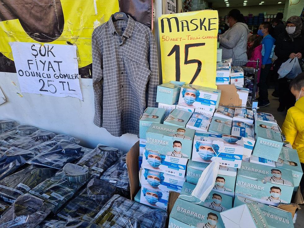 Продажа масок в Анкаре