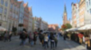 Гданьск, променад