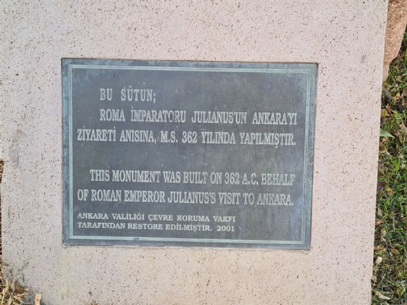Табличка с колонны Юлианусу