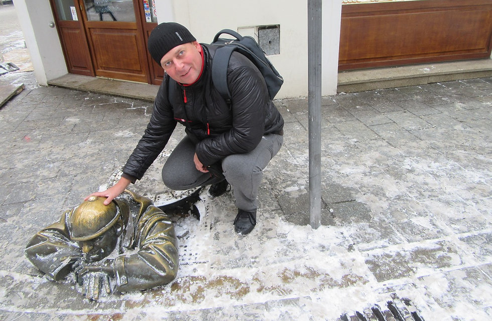 Фото с символом Братиславы