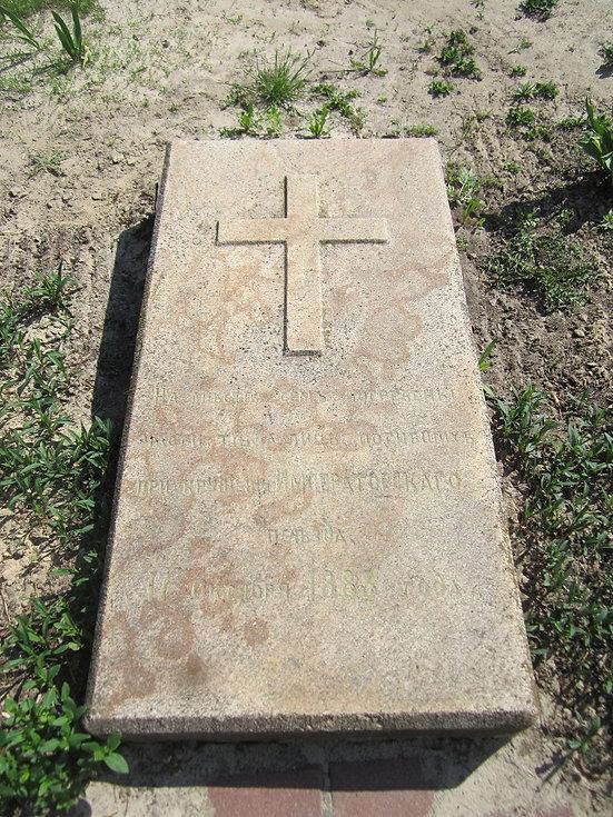 Памятная плита, посвященная погибшим