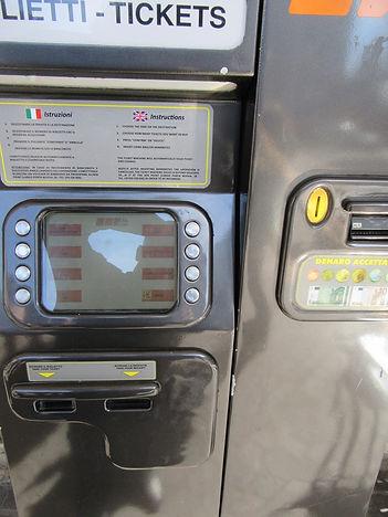 Автомат по продаже билетов на фуникулер